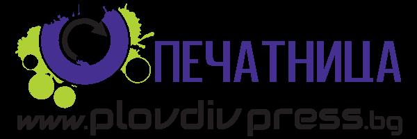 www.plovdivpress.bg