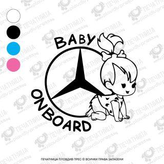 Стикер - Бебе в колата Mercedes