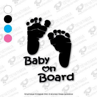 Стикер - Бебе в колата