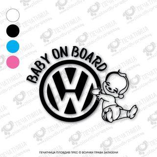 Стикер - Бебе в колата Volkswagen